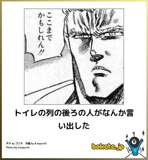 omoshiro1151