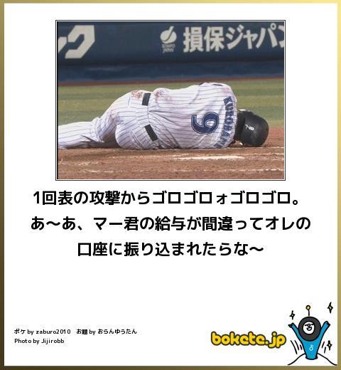 omoshiro115