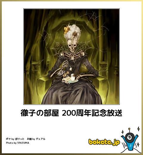 omoshiro1193