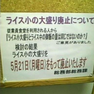 omoshiro142