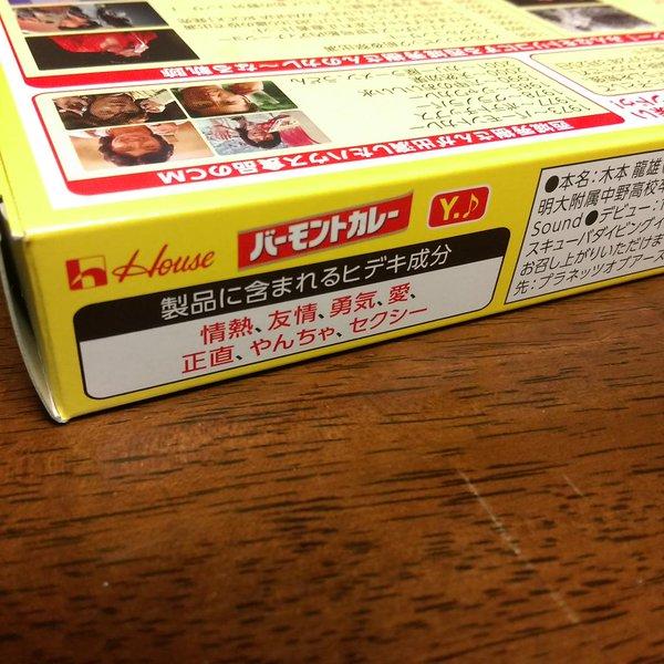 omoshiro149