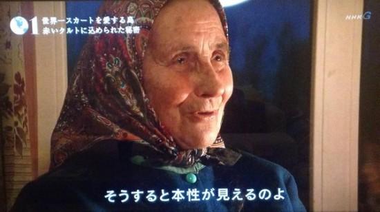 omoshiro160