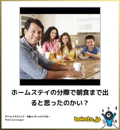 omoshiro171