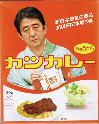 omoshiro220