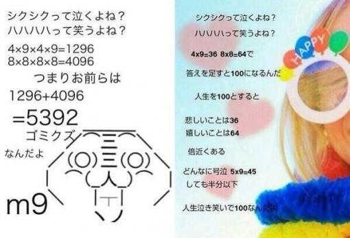 omoshiro257