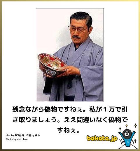 omoshiro274