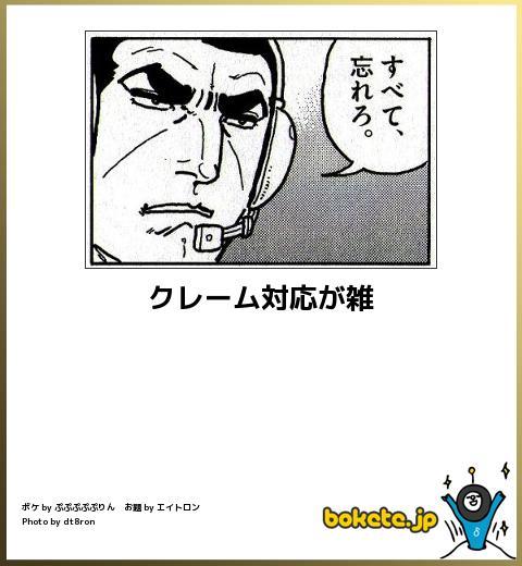 omoshiro310