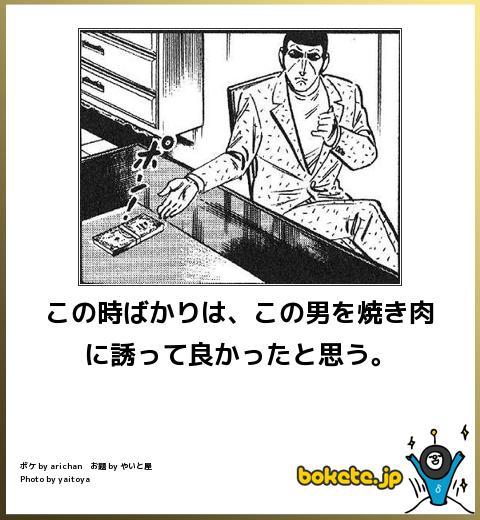 omoshiro313