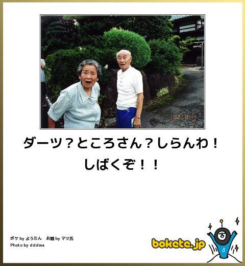 omoshiro316