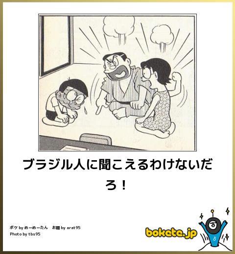 omoshiro319