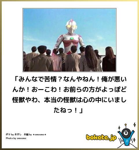 omoshiro342