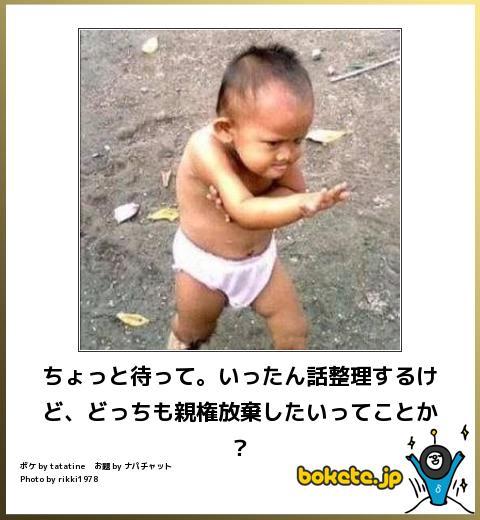 omoshiro363