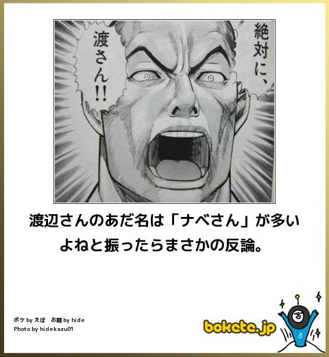 omoshiro380