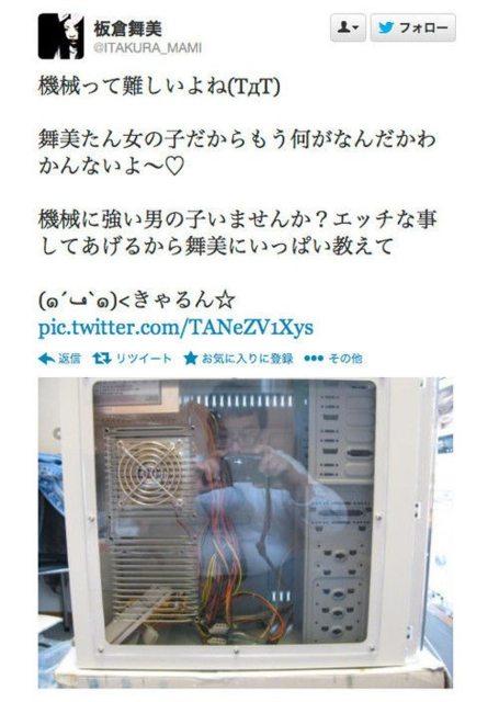 RT, twitter, まとめ, 面白画像381