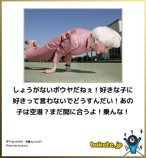 omoshiro416