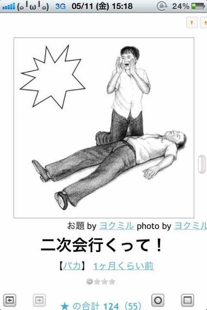 omoshiro419