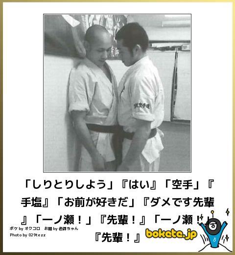 omoshiro530
