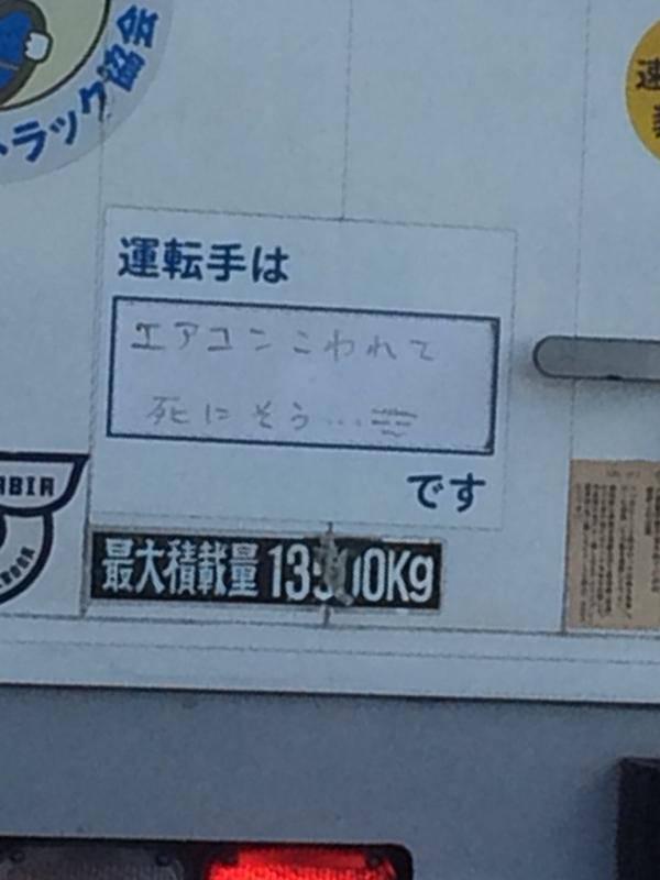omoshiro556