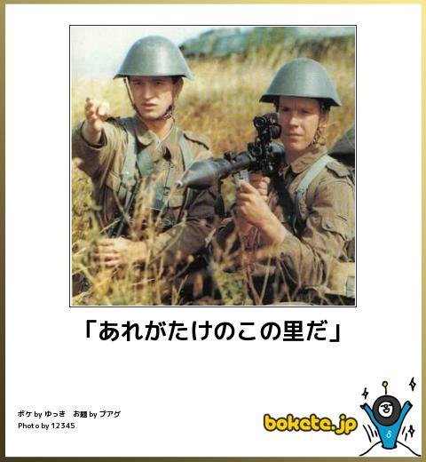 omoshiro608