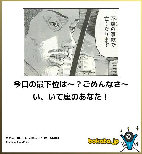 omoshiro624