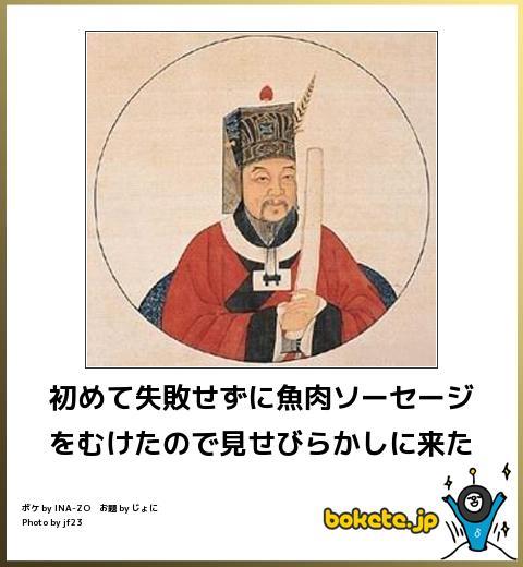omoshiro665