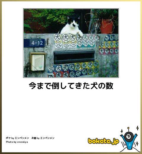 omoshiro678