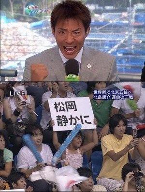 omoshiro681