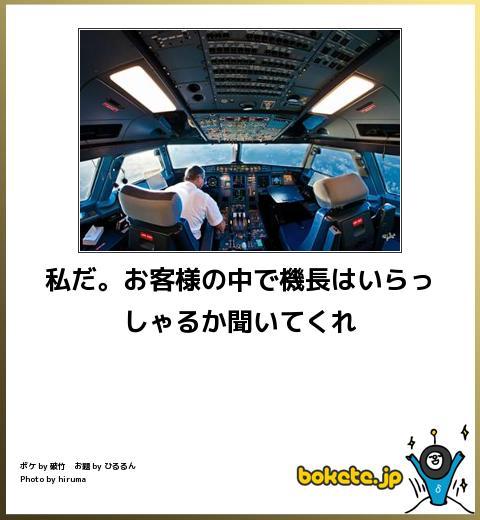 omoshiro712