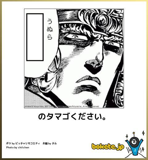 omoshiro765