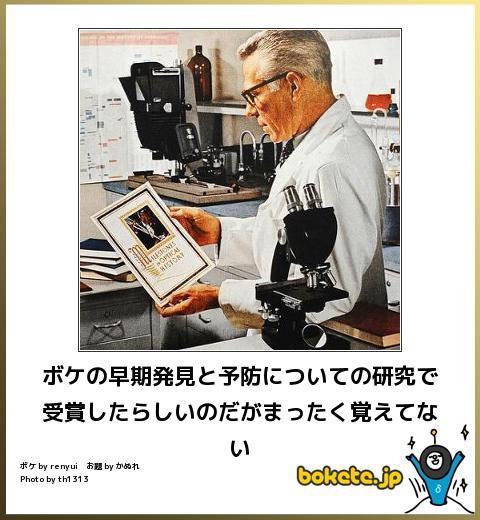 omoshiro767