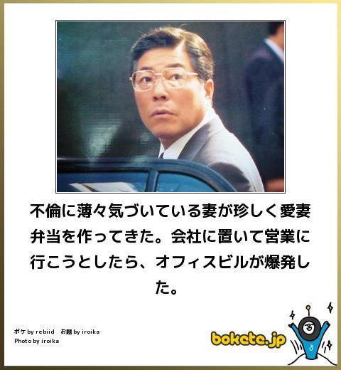 omoshiro821