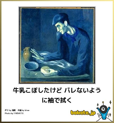 omoshiro823