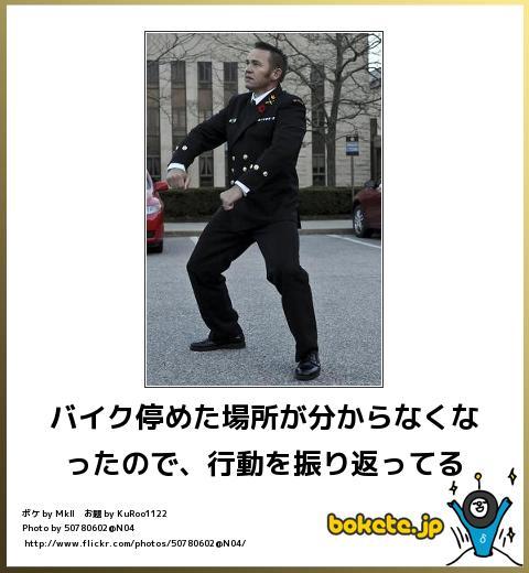 omoshiro852