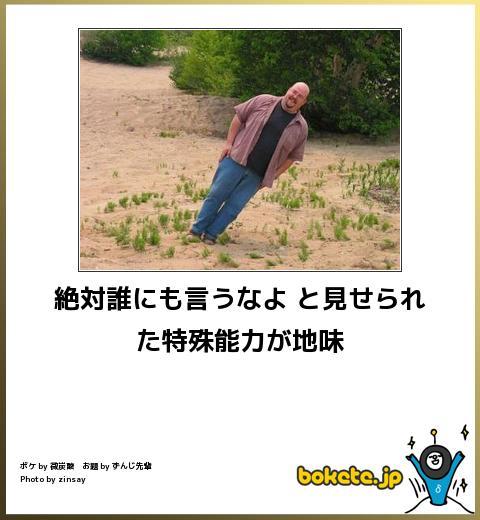 omoshiro920