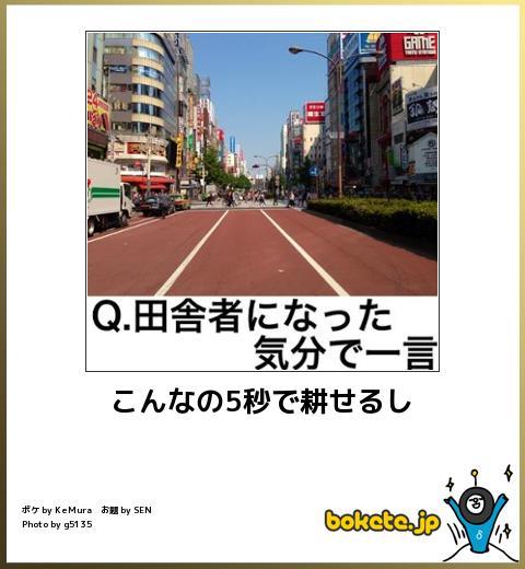 omoshiro926