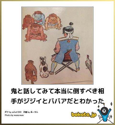 omoshiro962