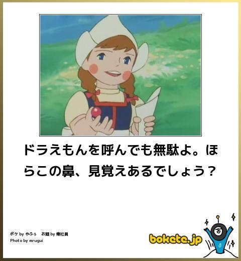 omoshiro008