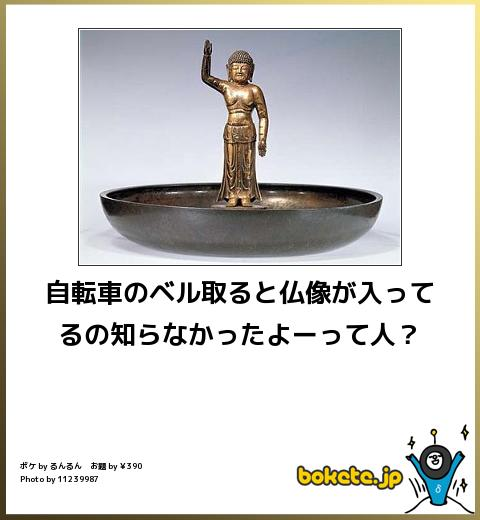 omoshiro013