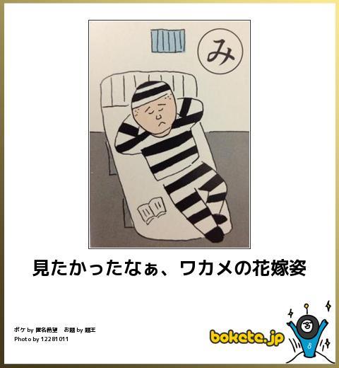 omoshiro084
