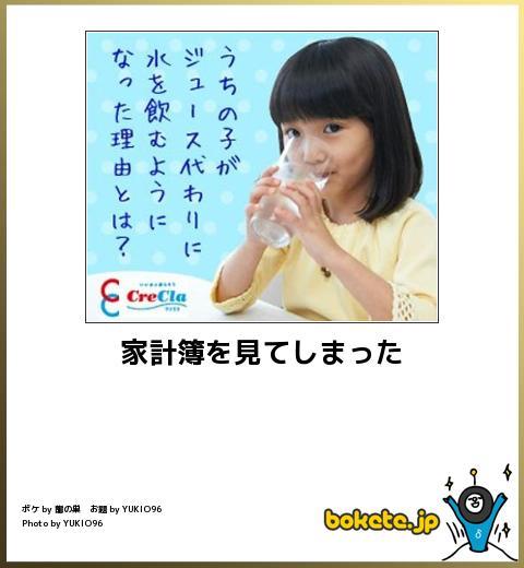 omoshiro097
