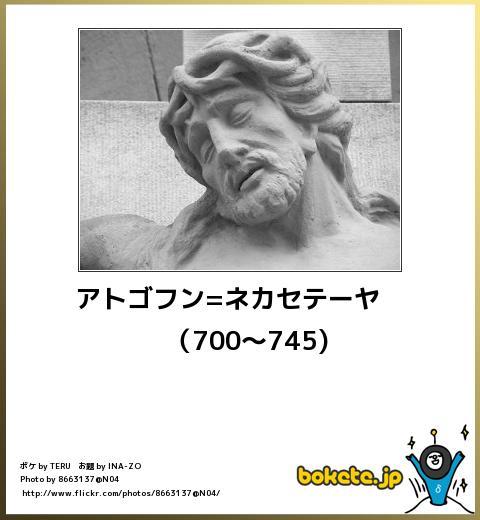 omoshiro098