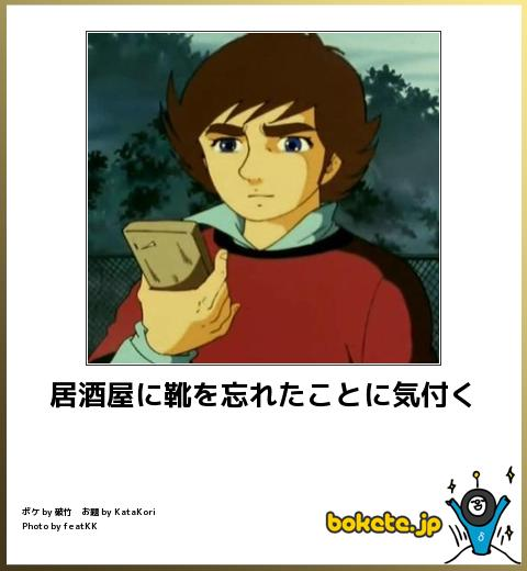 omoshiro1007
