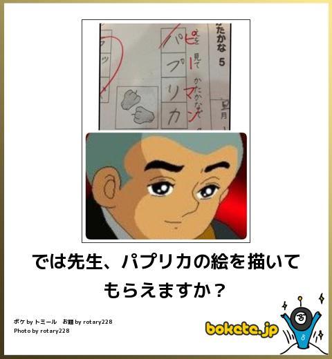 omoshiro1042