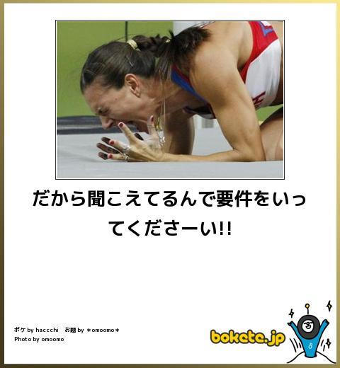 omoshiro1050