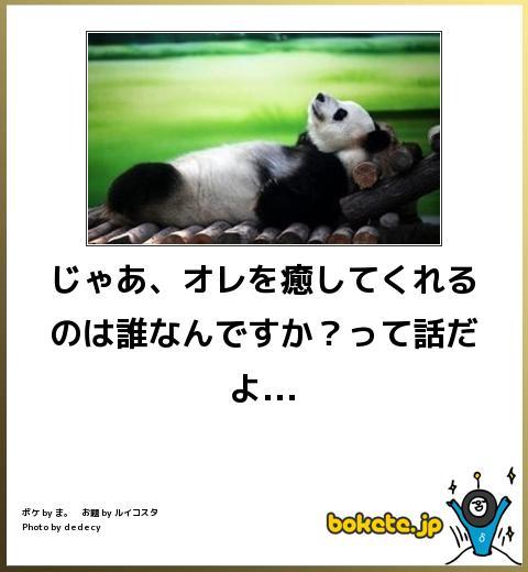 omoshiro1075