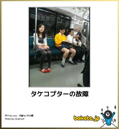 omoshiro1087
