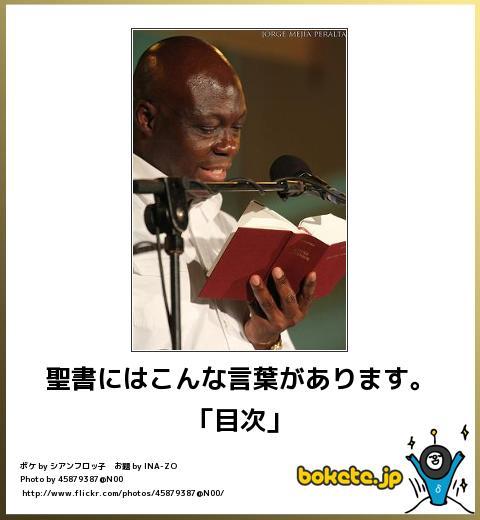omoshiro1130