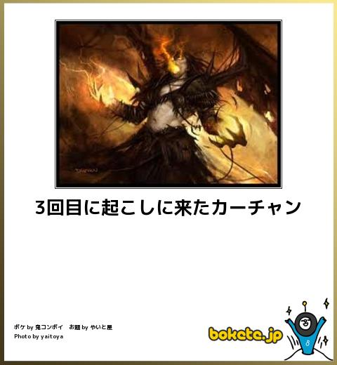 omoshiro1137