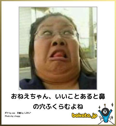 omoshiro1141