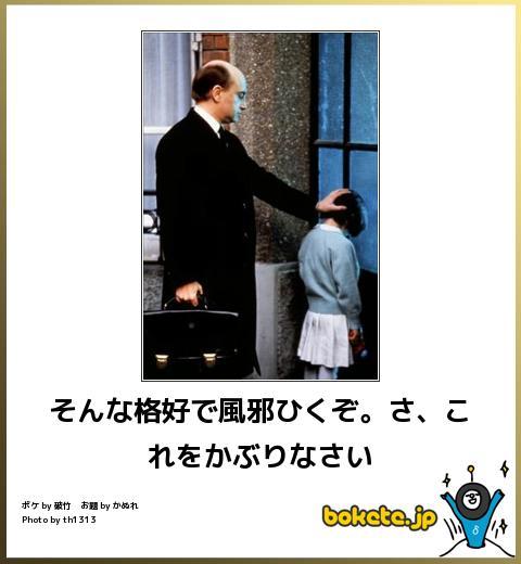 omoshiro1147